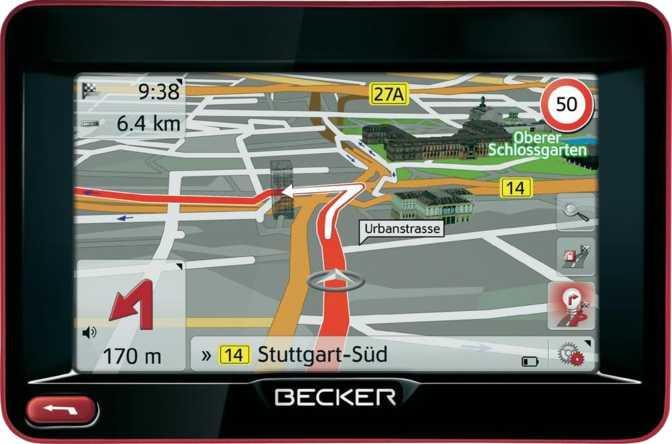 Becker Ready 50 SE LMU