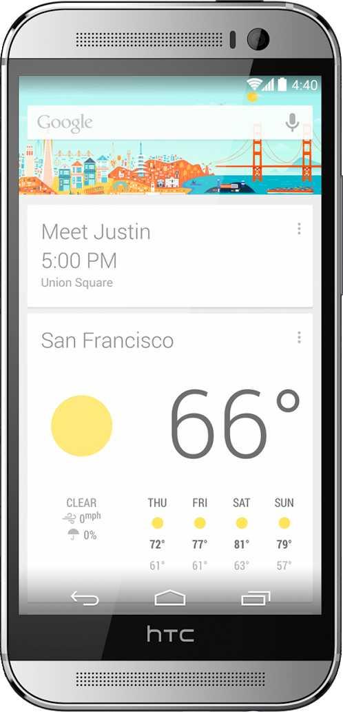 HTC One M8 Google Edition