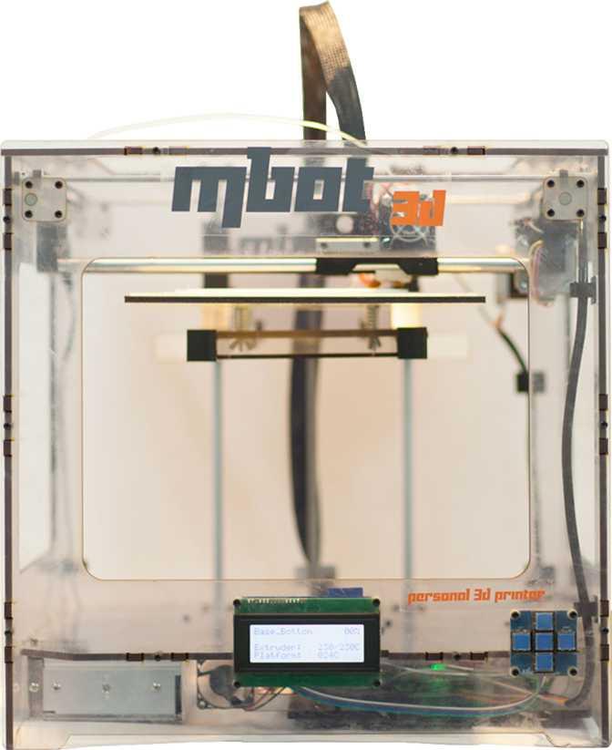 Mbot Cube PVC Colour  Dual Printer