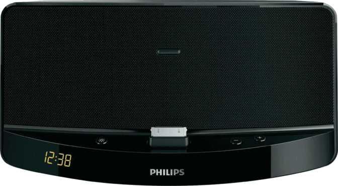 Philips AD300