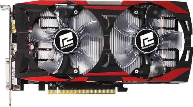 PowerColor Radeon PCS Plus R7 370