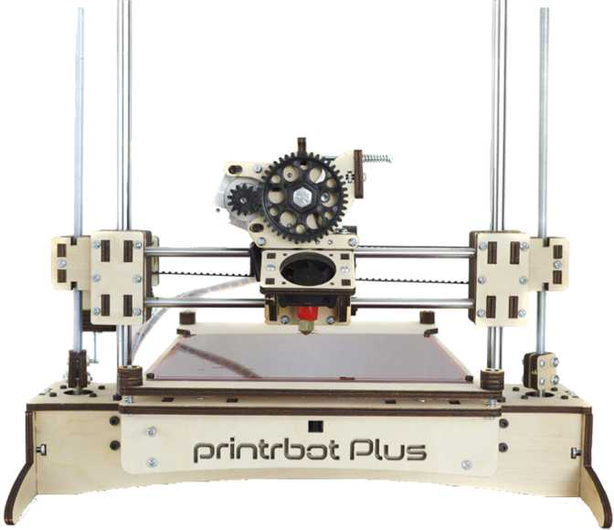 Printrbot Plus v2