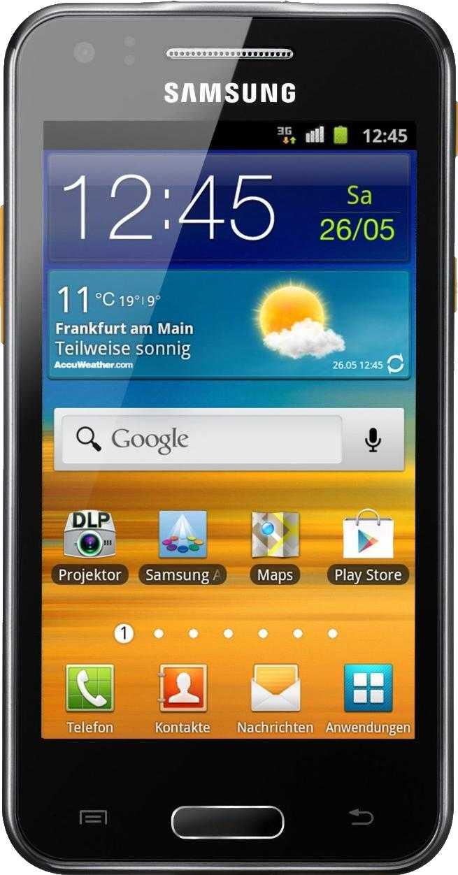 Samsung Galaxy Beam I8530