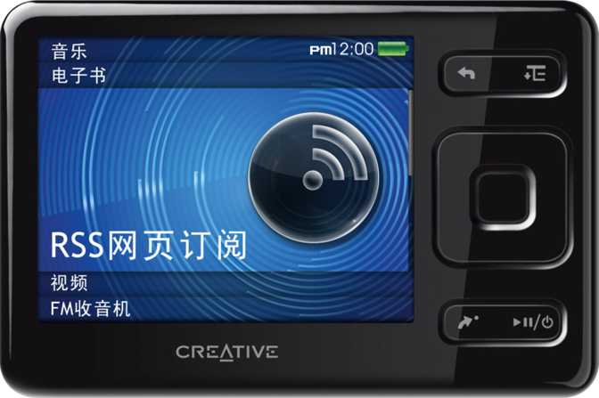 Creative ZEN MX 16GB