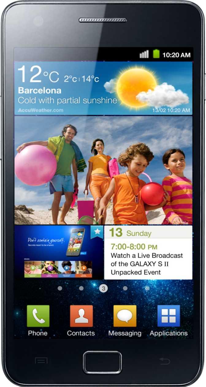 Samsung Galaxy S II I9100 32GB