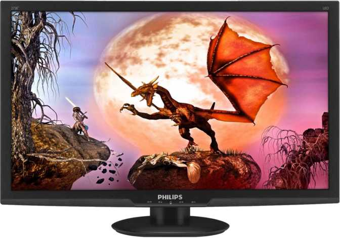 Philips E-line AMVA