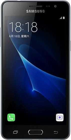 Samsung Galaxy J3 Pro Dual SIM