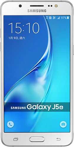 Samsung Galaxy J5 Duos (2016)