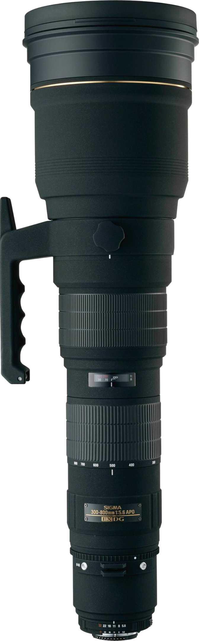 Sigma 800mm F/5.6 EX APO DG HSM