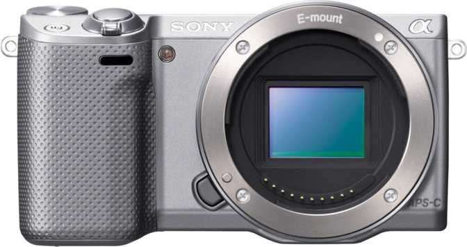 Sony Alpha NEX-5R