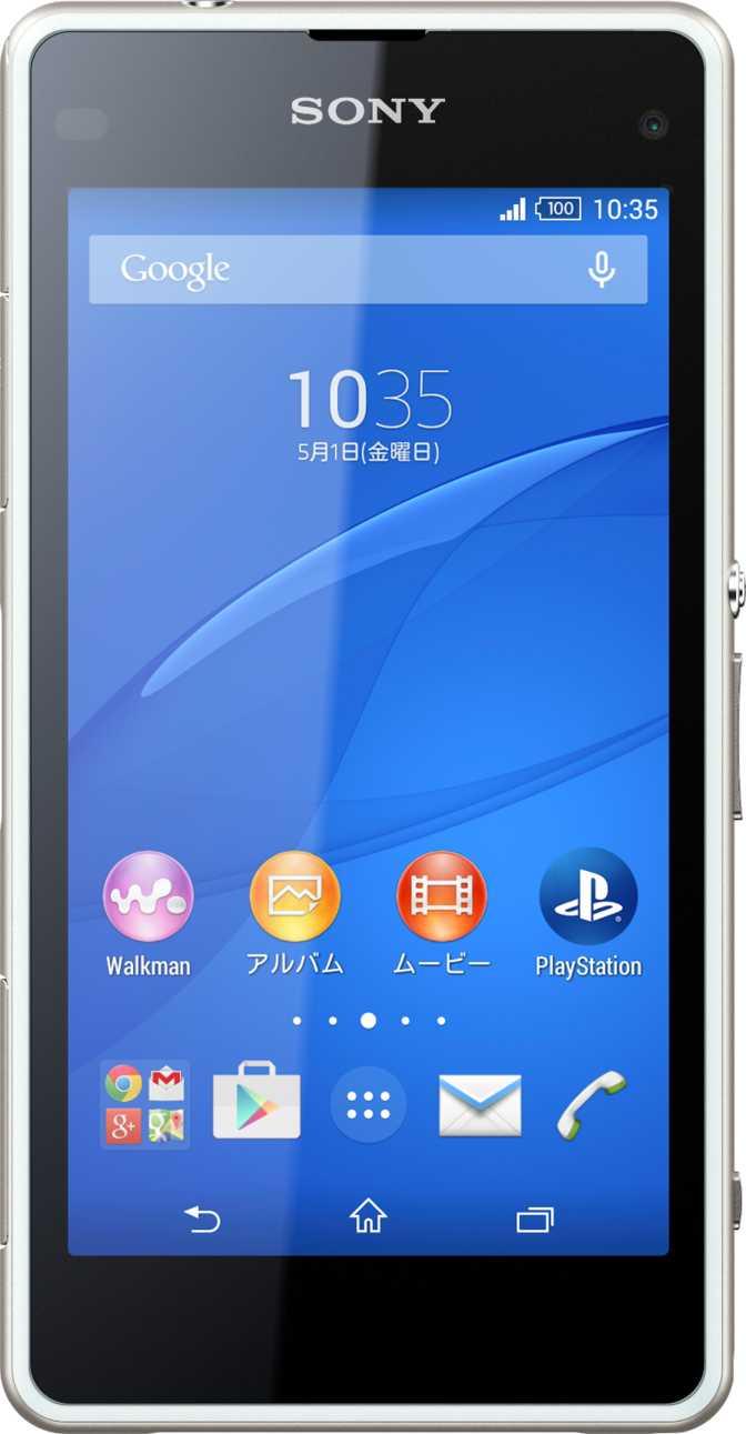 Sony Xperia J1 Compact