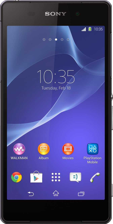 Sony Xperia Z2 Schwarz